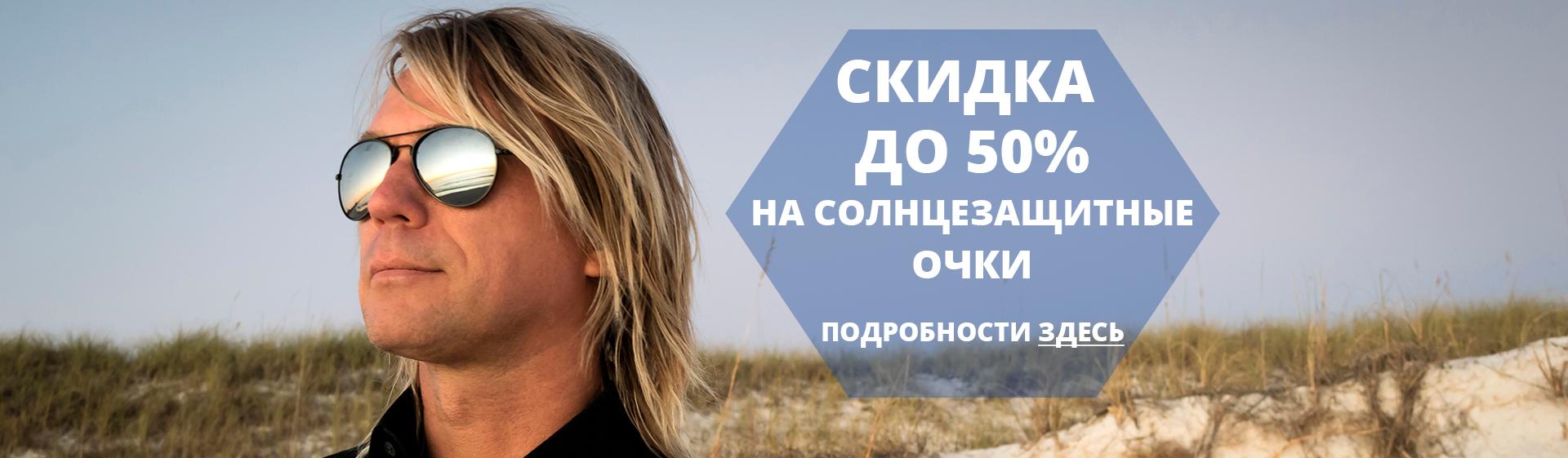 skidka-do-50