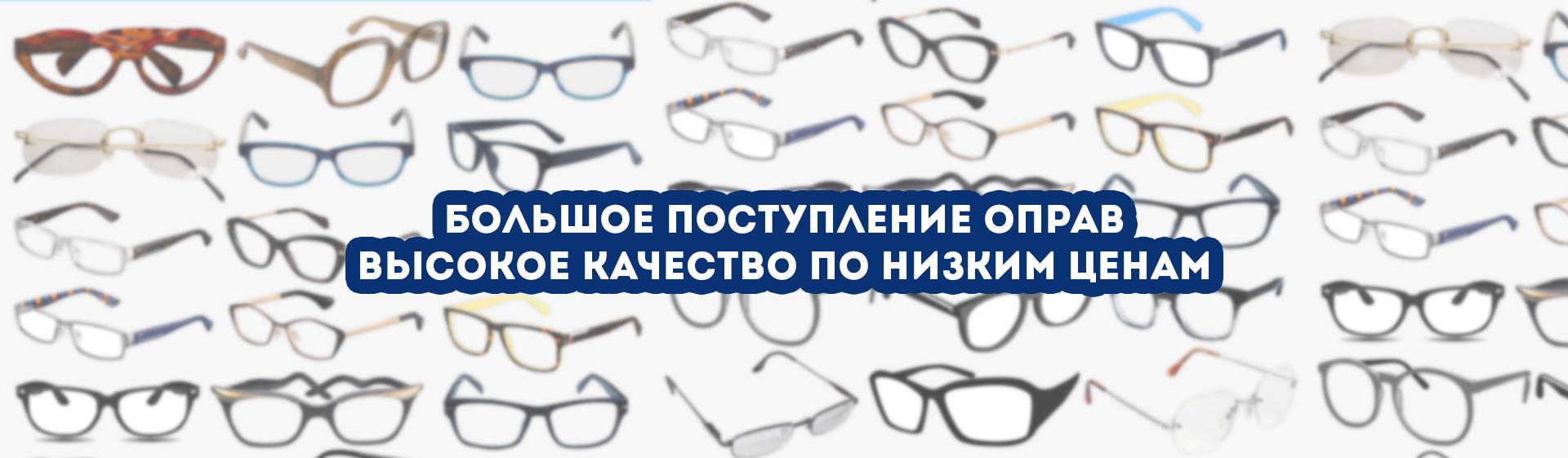 nadezhnyie-opravyi-so-skidkoy-20